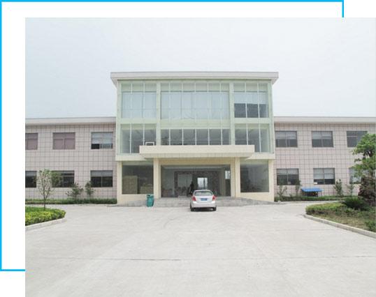 Jingzhou Ruida Optoelectronics Technology Co., Ltd.