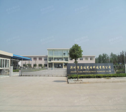 Jingzhou Ruida Optoelectronics Technology Co., Ltd
